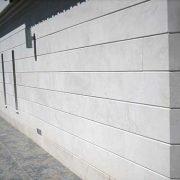 Arquitectura en mármol y granito: fachada de mármol